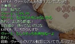 f0073578_1734066.jpg