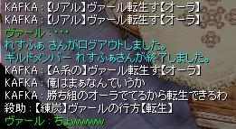 f0073578_17341692.jpg
