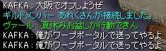 f0073578_17352756.jpg