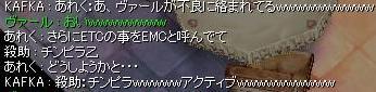 f0073578_17362644.jpg