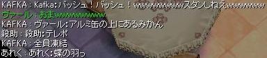 f0073578_17365650.jpg