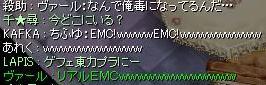 f0073578_173673.jpg
