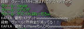f0073578_17372679.jpg