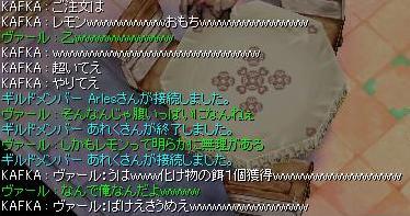 f0073578_17394932.jpg
