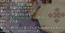 f0073578_17404118.jpg
