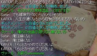 f0073578_17425240.jpg