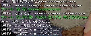 f0073578_17444560.jpg