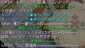 f0073578_17471744.jpg