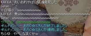 f0073578_17482132.jpg