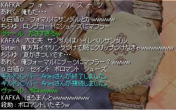 f0073578_17492076.jpg