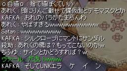 f0073578_17495036.jpg