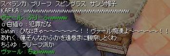 f0073578_17505145.jpg