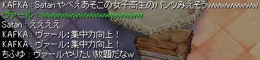 f0073578_17512185.jpg