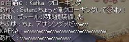 f0073578_17515298.jpg
