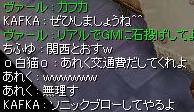 f0073578_17525553.jpg