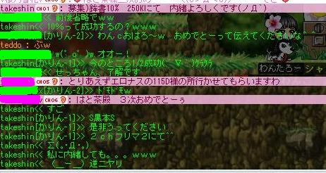 a0048479_1514767.jpg
