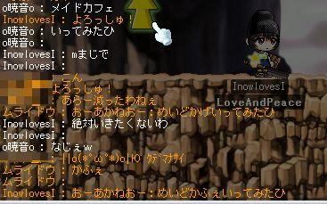 d0054786_15584949.jpg
