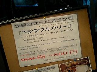 b0043991_11415860.jpg