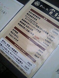 b0043991_1156128.jpg