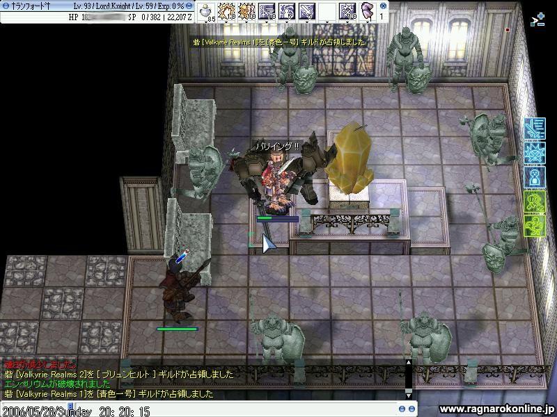 f0020093_22342515.jpg