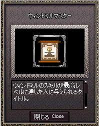 f0013996_1943893.jpg
