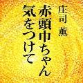 b0087409_1556263.jpg