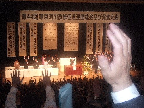 5月19日(金) 各種総会・・・_e0093518_15294454.jpg