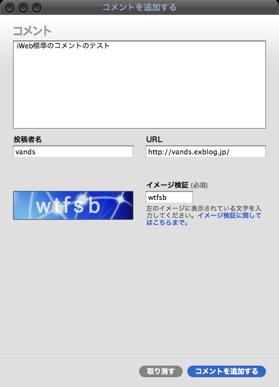 b0012420_21584659.jpg