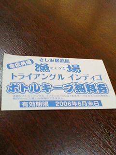 b0033527_105116.jpg