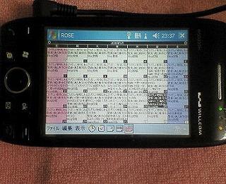 f0077727_1621771.jpg