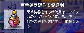 f0075439_17163619.jpg