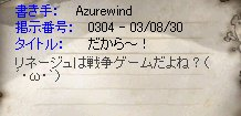b0010543_13455865.jpg