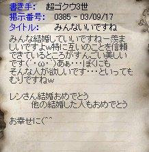 b0010543_13501282.jpg