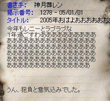 b0010543_13571524.jpg