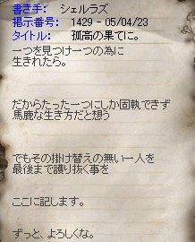 b0010543_13585983.jpg