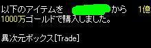 e0026344_9393518.jpg