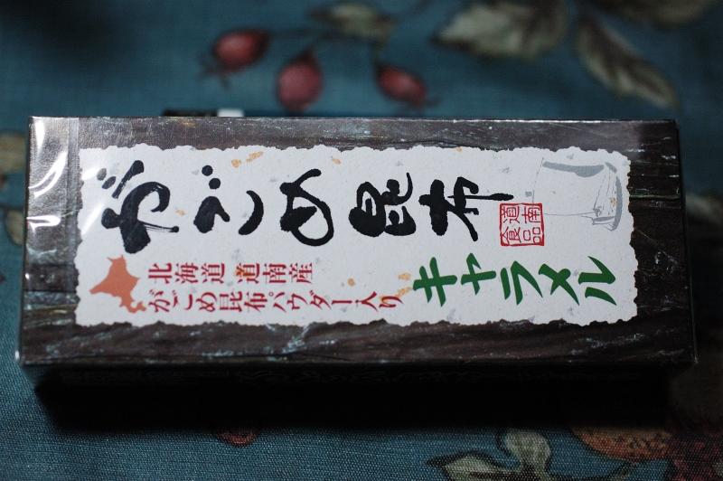 b0087345_2012436.jpg