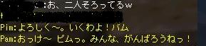 b0078250_0184219.jpg