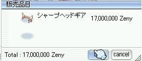 e0066552_21485567.jpg
