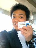 免許の更新♪_c0069859_1228981.jpg