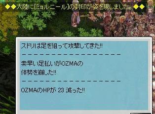 f0102560_16452057.jpg