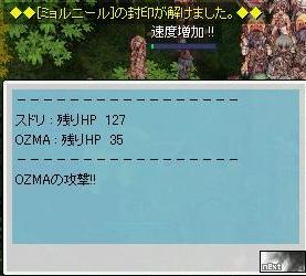 f0102560_1646739.jpg