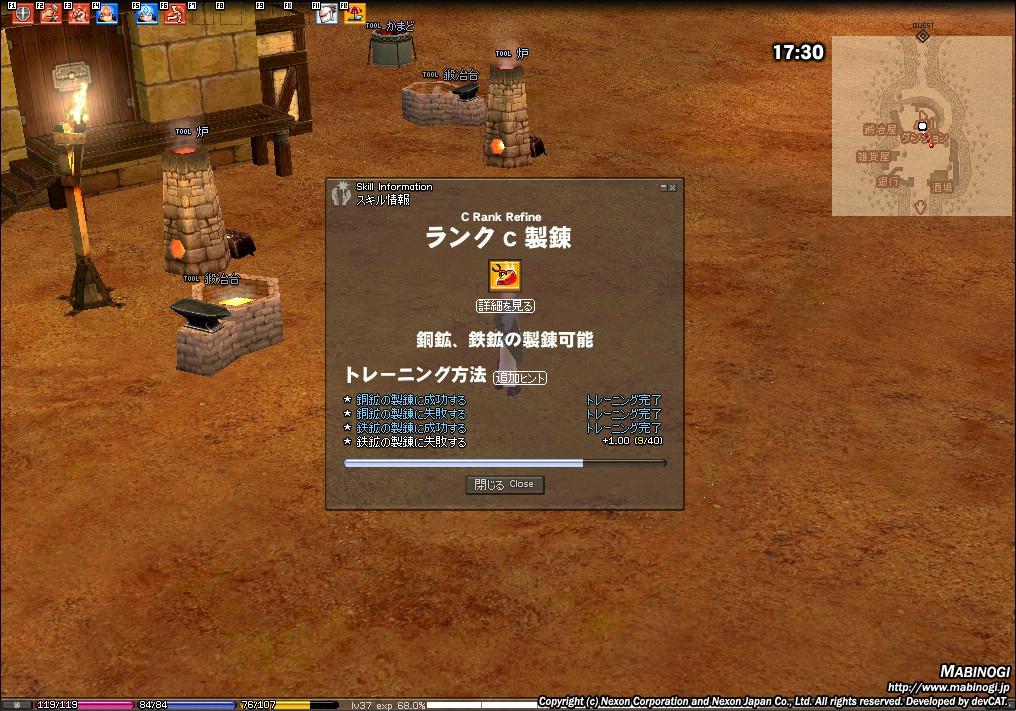 b0106573_934589.jpg