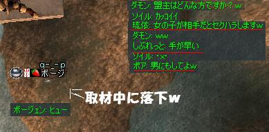 b0078274_917202.jpg