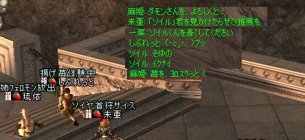 b0078274_9183258.jpg