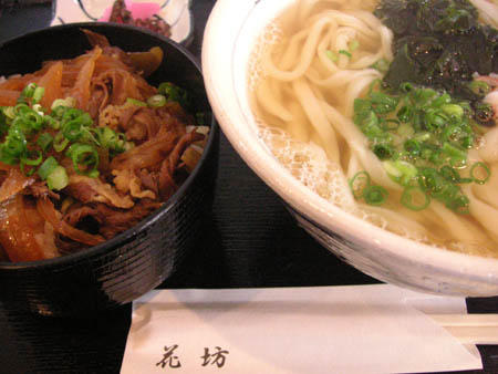 花坊さんの すき焼き丼ランチ_f0053279_12461639.jpg