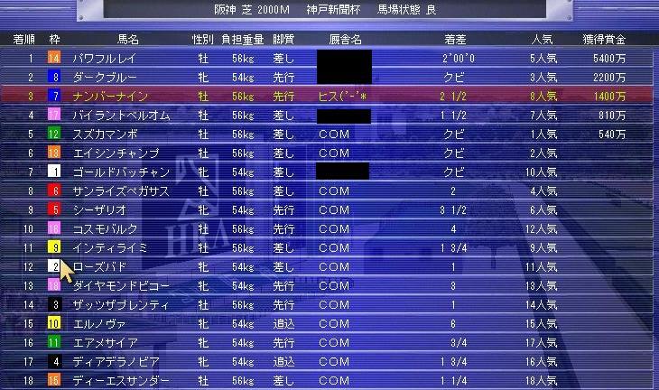 b0018891_15501858.jpg