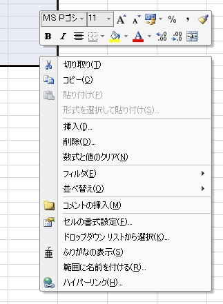 b0107691_22503999.jpg