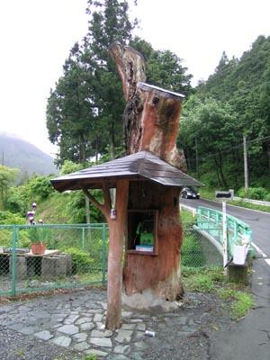 埼玉の沈下橋巡り_f0108797_17193671.jpg