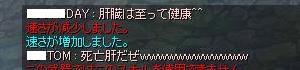 f0080899_23153070.jpg